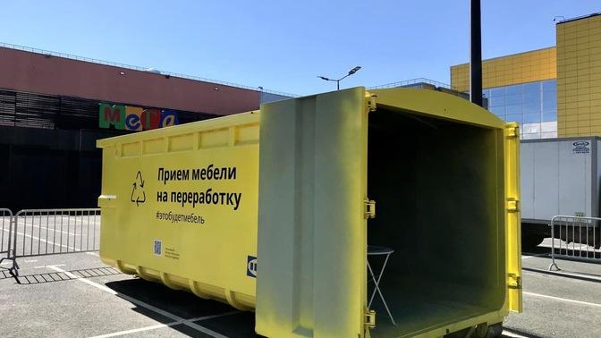 Отличная новость от IKEA